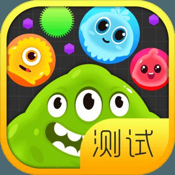 球球大作战先行服v13.1.0 最新版
