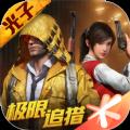 小雷�_���|大��v1.8.4 最新版