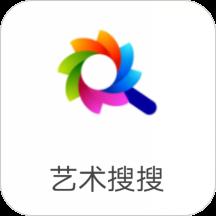 艺术搜搜Appv1.1 安卓版