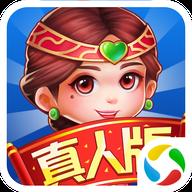 斗地主比赛游戏v6.4.0 安卓版