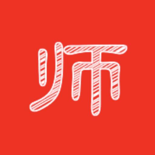 良师宝appv1.3.1 最新版