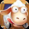 天天薅羊毛游戏v1.0 安卓版