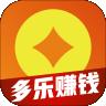 多乐兼职赚钱v1.0.1 最新版