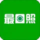 最日照v1.0.0 最新版