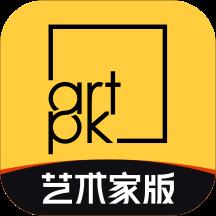 艺博荟艺术家Appv1.0.0 艺术家版