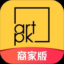艺博荟商家Appv1.0.0 安卓版