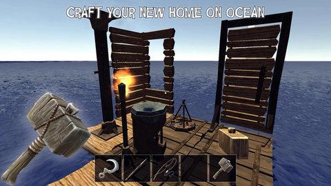 木筏模拟器v1.0.16 最新版