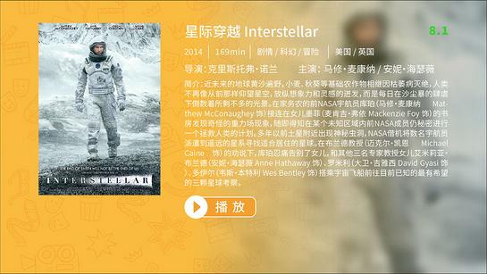 映鱼私人影院TVv3.5.4 最新版