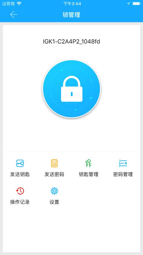 科帝标appv2.1.0 最新版