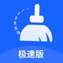 云清理大师v1.0.1 手机版