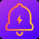 充电提示音安卓版v1.0.0 最新版