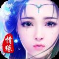 梦战情缘v1.0 最新版