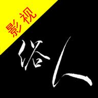 俗人影视appv1.0.76 TV投屏版