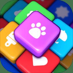 爆消砖块v1.0.0.1118 安卓版