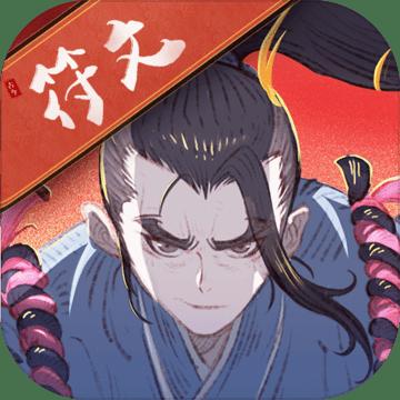 古今江湖2021最新版v1.24.1 安卓版