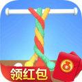 解绳大师红包版v1.0.8 最新版