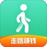 走路赚钱多多v5.2.1 最新版