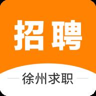 徐州招聘appv1.0.0 最新版