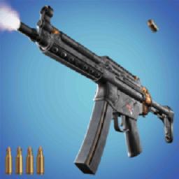 武器模拟3Dv1.1 最新版