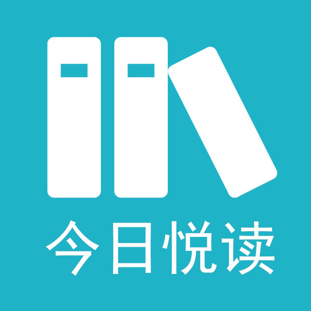 今日悦读小说下载-今日悦读appv1.0.0 手机版