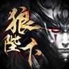 狼陛下游戏v2.0.3 最新版
