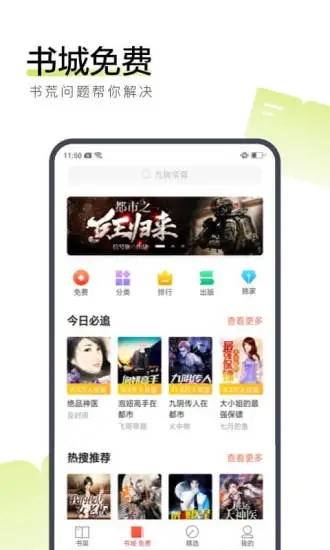秋览appv1.01 最新版