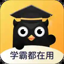 鹰博士错题本app下载-鹰博士错题本v1.0 手机版