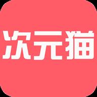 次元猫小说v1.7.0 最新版