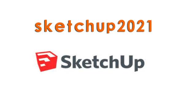 sketchup2021