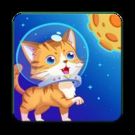 行走喵星人红包版v2.0.3 安卓版