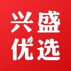 兴盛优选iOSv1.2.8 最新版