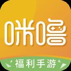 咪噜游戏盒子appv2.4.4 安卓最新版