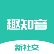 趣知音appv1.0.0 官方版