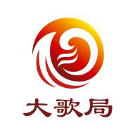 大歌局v1.0 官方版