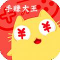 旺宝兼职v1.0.0 安卓版