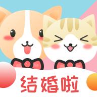 享萌-宠物相亲平台v1.1.20 官方版