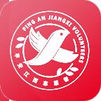 平安江西appv2.5.5 最新版