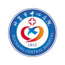 许昌市中心医院v1.0.2.200928 最新版