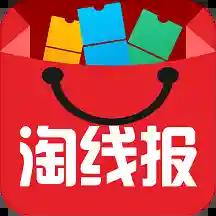 淘线报app下载-淘线报v1.0.1 手机版
