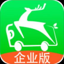 飞路巴士企业版下载-飞路巴士企业版Appv2.4.0 安卓版