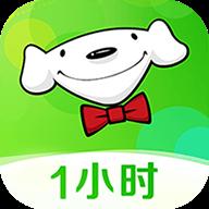 京东到家v8.5.5 安卓版