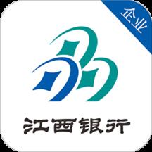 江西银行企业手机银行App