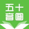 君子兰日语appv1.0.0 最新版