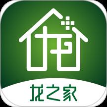 大龙物业v3.61 手机版