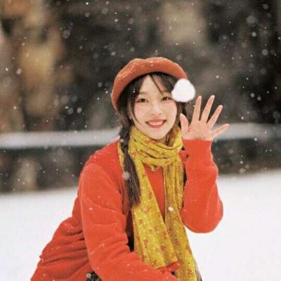 十二月专属女生温暖的微信头像 面对热爱要不遗余力的喜欢