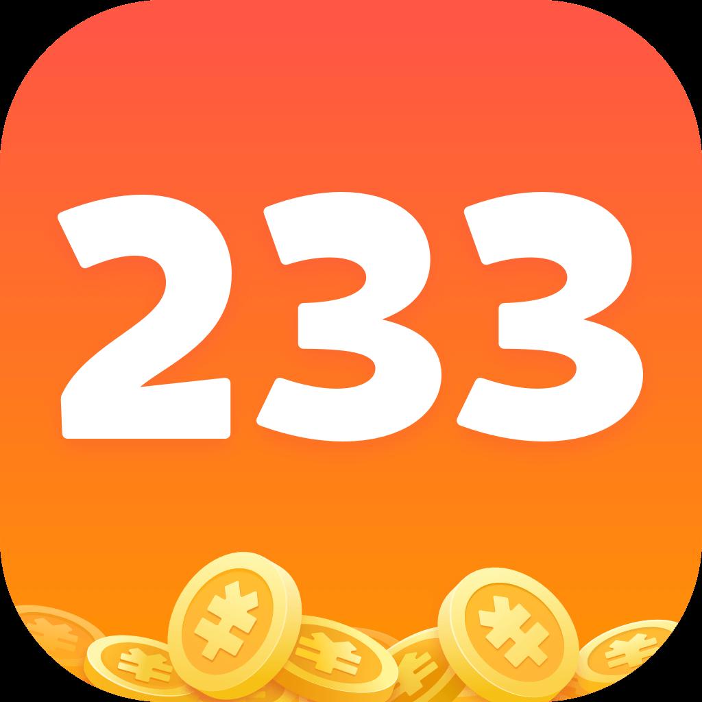 233乐园2021游戏下载免费v1.0.1 最新版