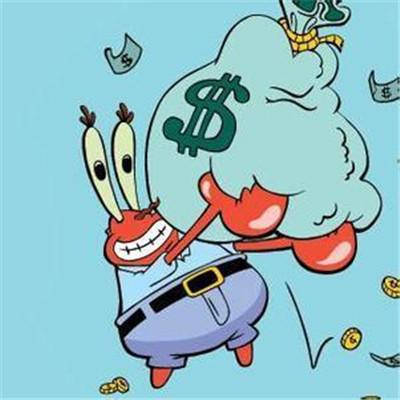海绵宝宝蟹老板78岁生日表情包 最大的爱好就是赚钱和数钱的蟹老板