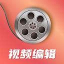 短视频剪辑制作大师appv3.1.1126 手机版