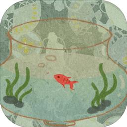 鱼悠悠养成计划v0.1 最新版
