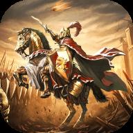 帝国骑兵团v1.2.1 最新版